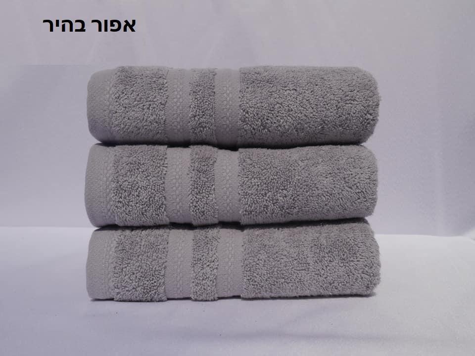 מגבת חלקה אפור בהיר