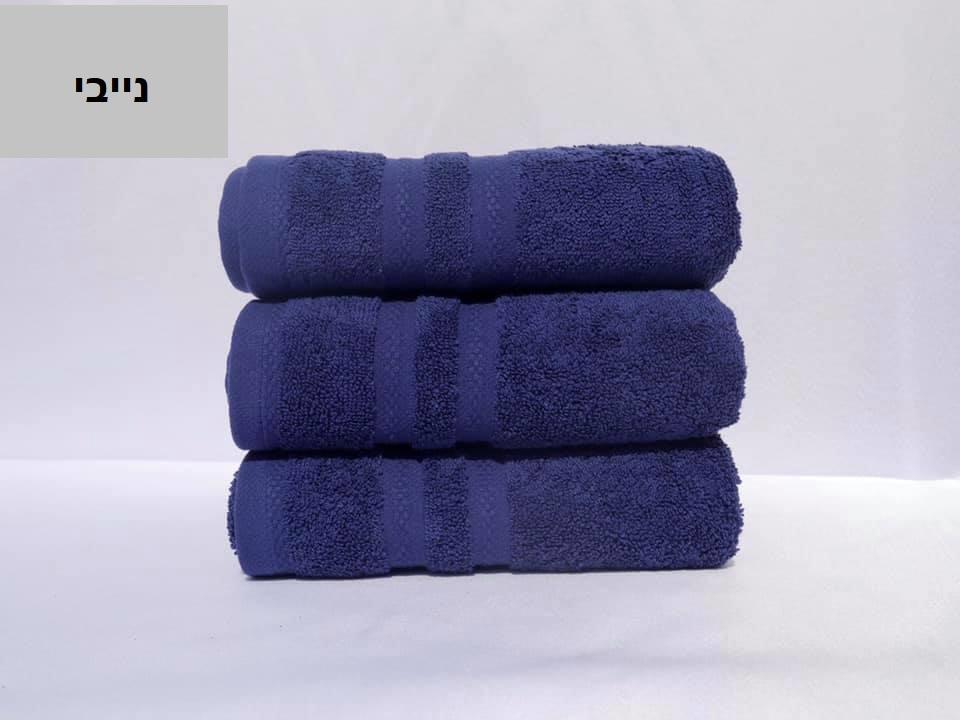 מגבת חלקה כחול נייבי