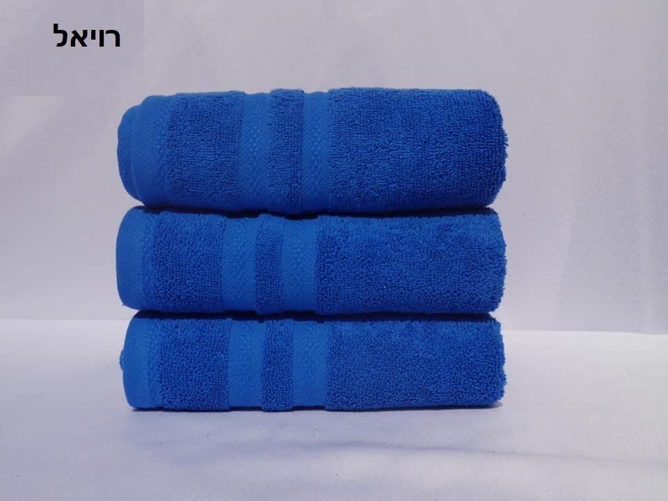 מגבת חלקה כחול רויאל