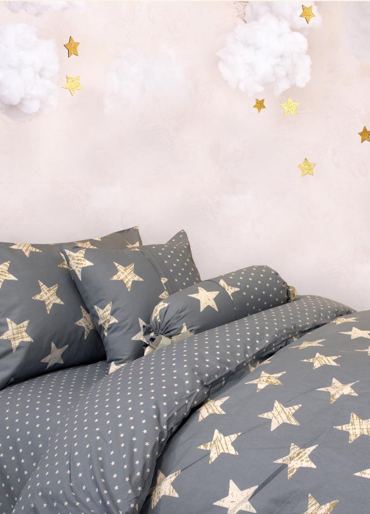 מצעי ילדים דגם כוכבים כחול-אפור