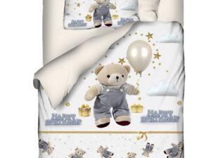 מצעי ילדים דגם דובי יומולדת