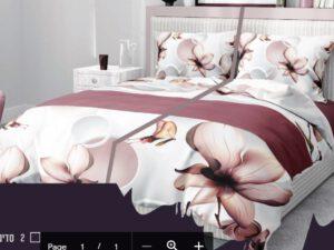 מצעים לחדר שינה דגם מעוף הפרפרים